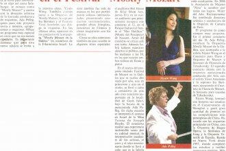 """Excelentes musicos en el Festival """"Mostly Mozart'"""