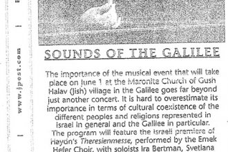 Sounds of the Galilee