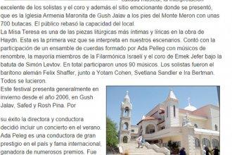 Misa Teresa de Haydn en la Iglesia de Gush Jalav